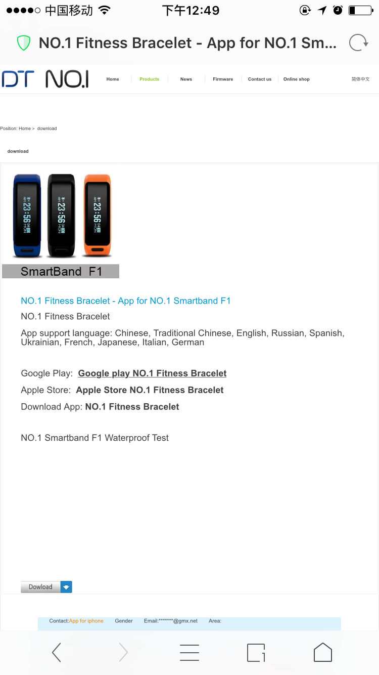 NO 1 F1 SmartBand How to Connect with APP? – NO 1 Smartwatch